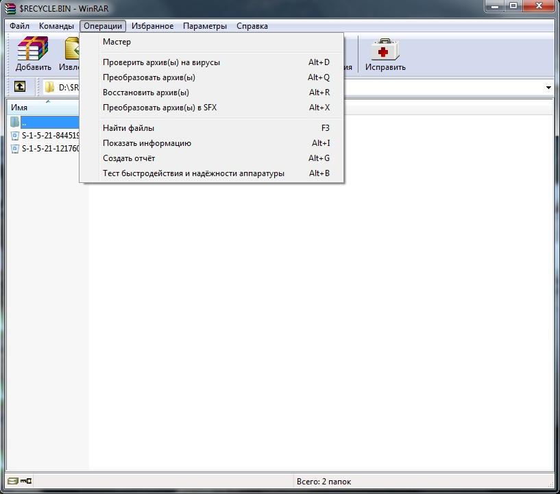 Winrar torrentinocom download - 814c8