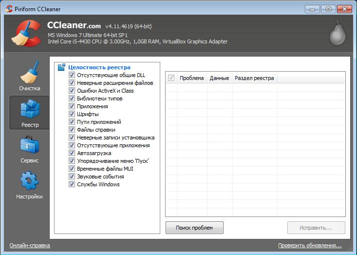 Скачать с торрента программу ccleaner