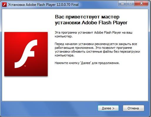 Видео скачать flash player.