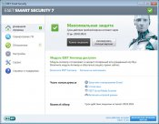 NOD32 Smart Security 7