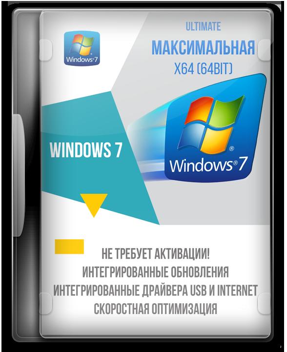 windows 7 usb torrent